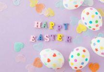 Urare de Paște!